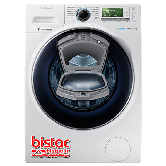 bistac-ir-Washing m Samsung H147 with 12 kg