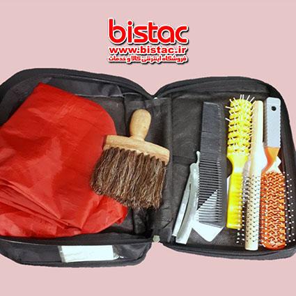 bag Men Barber - bistac-ir07