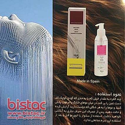 color shine serum-bistac-ir00.jpg