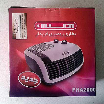 fan96tab08hea07ara-bistac-ir00