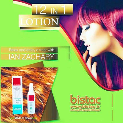 lotion12 in 1-bistac-ir00