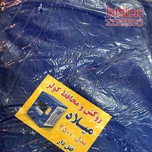 water-cooler-cover-bistac-ir01