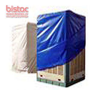 water-cooler-cover-bistac-ir04