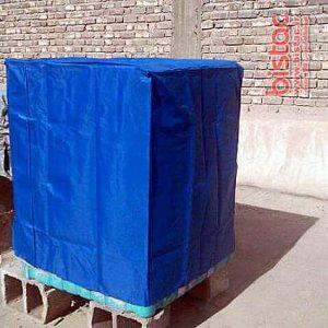 water-cooler-cover-bistac-ir05