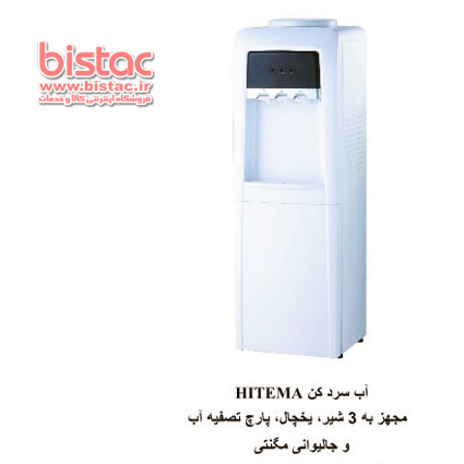 1063 Hitema Water Dispenser-bistac-ir00