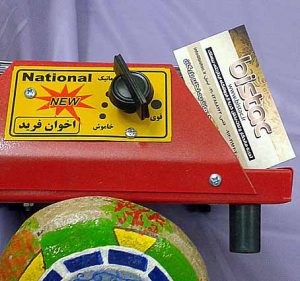 Electric seat Akhavan Farid-bistac-ir04