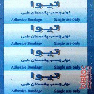 adhesivebandage-tiva-bistac-ir01