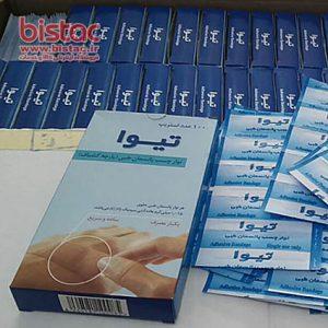 adhesivebandage-tiva-bistac-ir04