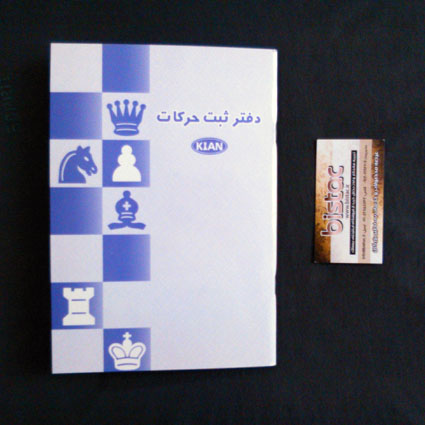 chess score sheet-bistac-ir00