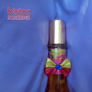 Rose & Saffron Syrup-bistac-ir01