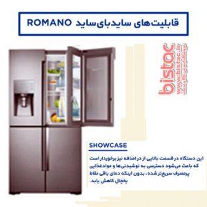 Samsung Romanobistac-ir23