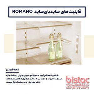 Samsung Romanobistac-ir24