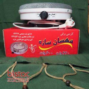 Seat Electric Mahsan Structure-bistac-ir00