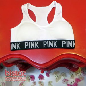 Half trunk pink bra & short-bistac-ir03