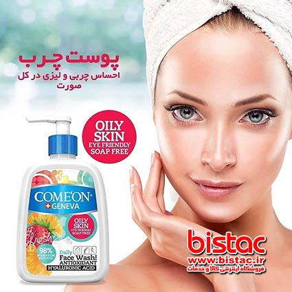 Comeon Oily skin face wash-bistac-ir00