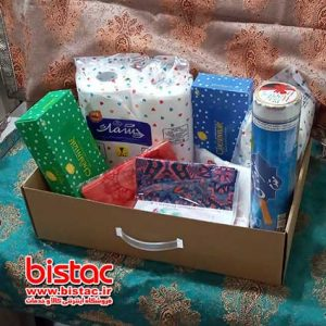 Health package blind charity-bistac-ir00