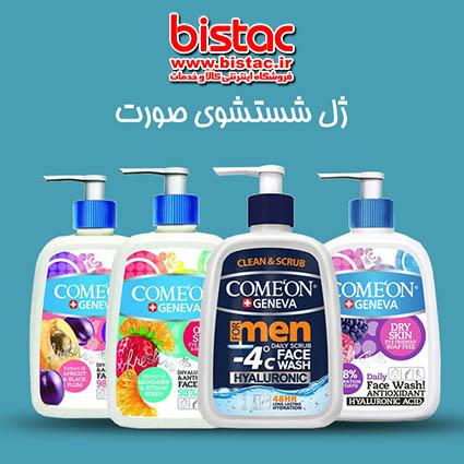 Types of face wash gels comeon-bistac-ir00