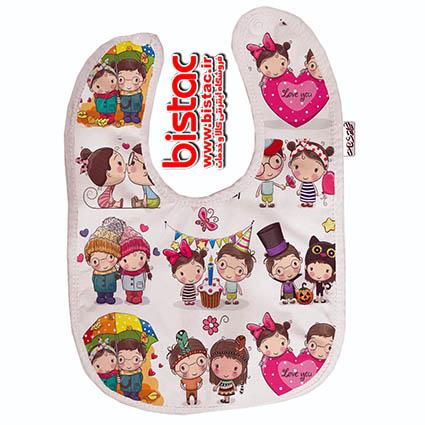 Childish love-design-baby-apron-bistac-ir00