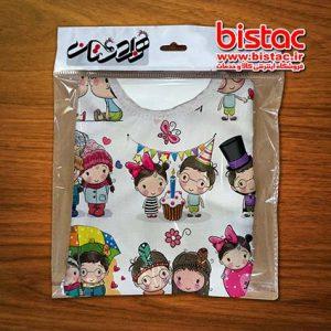 Childish love-design-baby-apron-bistac-ir01