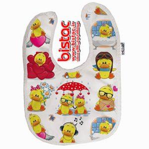 Duck design Baby apron-bistac-ir00