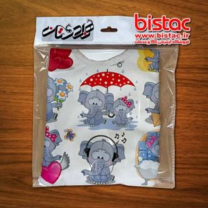 Elephant-design-baby-apron-bistac-ir01