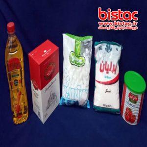 Foodstuffs package Charity blinds tagali-bistac-ir00