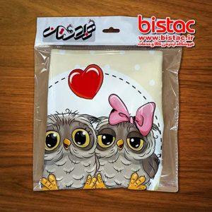 Owlet design Baby apron-bistac-ir01