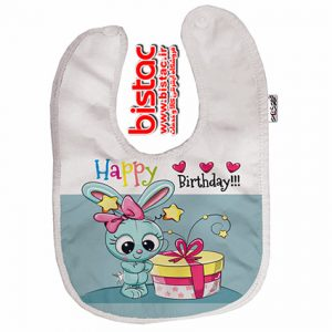 Rabbit-design-baby-apron-bistac-ir00