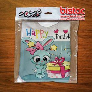 Rabbit-design-baby-apron-bistac-ir01