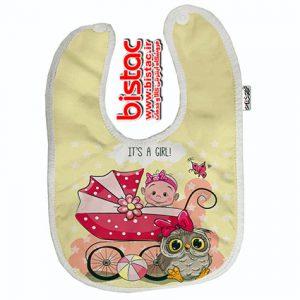 baby-girl-design-baby-apron-bistac-ir00