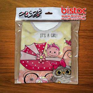 baby-girl-design-baby-apron-bistac-ir01