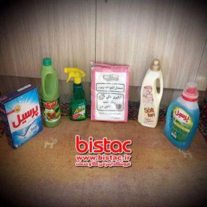 Charity Association Blind Tajali - Purity-bistac-ir02