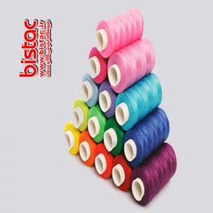 sewing-supplies-bistac-ir18
