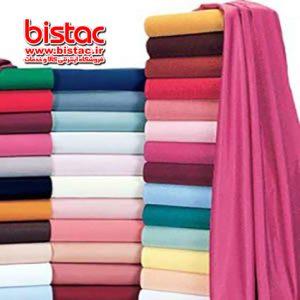sewing-supplies-bistac-ir20