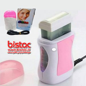 loader Hot wax-bistac-ir00