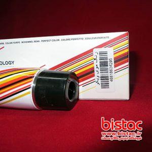 Hair color weeko-bistac-ir04