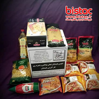 charity-association-blind-tajalinoodle-dishes-bistac-ir00