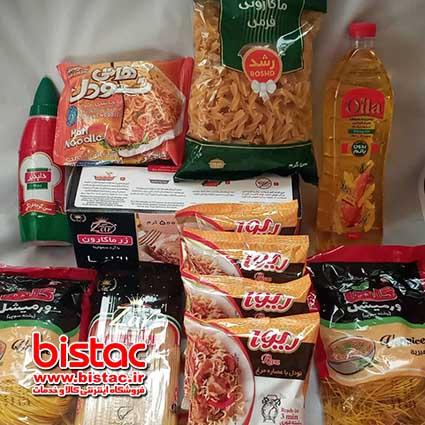 charity-association-blind-tajalinoodle-dishes-bistac-ir05