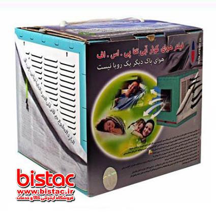 water-cooler-air-filter-teta-bistac-ir03