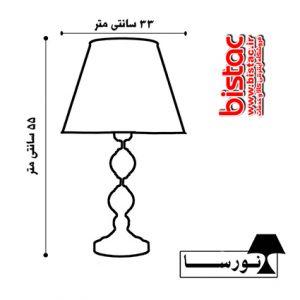Noorsa double ball lampshade model 101-bistac-ir03