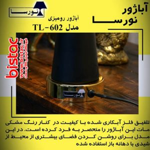 Noorsa tablecloth lampshade model TL-602-bistac-ir03