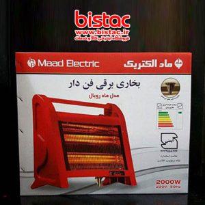 4-flame fan electric heater - Royal model-bistac-ir07