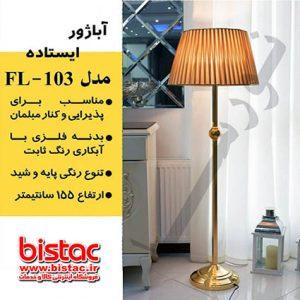 Noorsa standing lampshade model FL-103-bistac-ir00