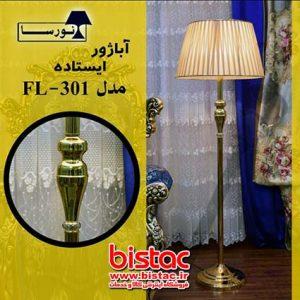 Noorsa standing lampshade model FL-301-bistac-ir00