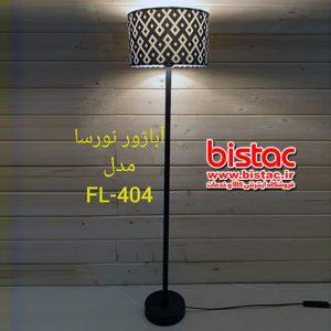 Noorsa standing lampshade model FL-404-bistac-ir00