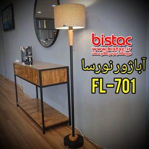 Noorsa standing lampshade model FL-701-bistac-ir02